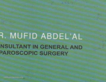 الدكتور مفيد عبدالعال - مستشار الجراحة العامة وجراحة المنظار