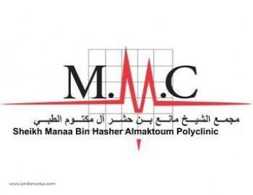 اخصائية العلاج الطبيعي في دبي الامارات لاليتا شوهان. مجمع الشيخ مانع بن حشر آل مكتوم الطبي