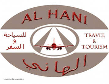 شركة الهاني للسفر والسياحة  AL-HANI TRAVEL&TOURS