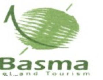 البسمة للسياحة والسفر  ALBASMA TRAVEL & TOURS