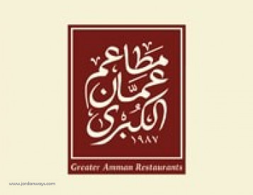 مطاعم عمان الكبرى